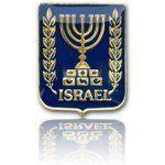 Що привезти з Ізраїлю?