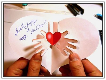 Як привітати кохану з 14 лютого - безпрограшні методи