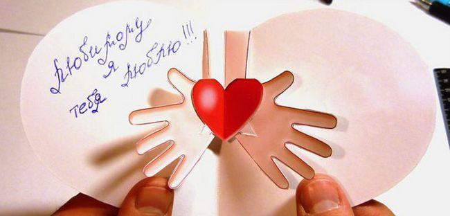 Як привітати хлопця з Днем святого Валентина - 10 кращих порад