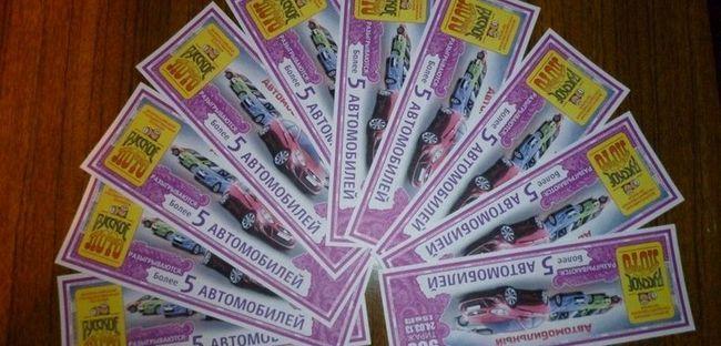 Як перевірити квиток російського лото не виходячи з дому