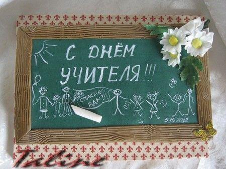Красиві і зворушливі вітання з Днем вчителя у віршах і в прозі