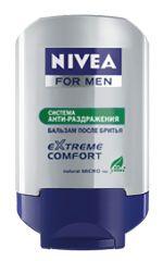 Nivea For Men Екстремальний Комфорт