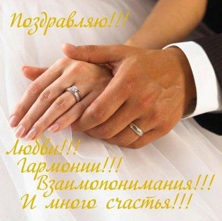 Оригінальні і гарні поздоровлення нареченому на весілля