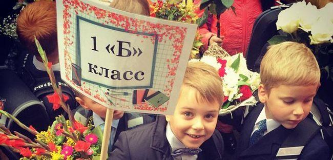 Поліна гагарина відправила свого сина в перший клас