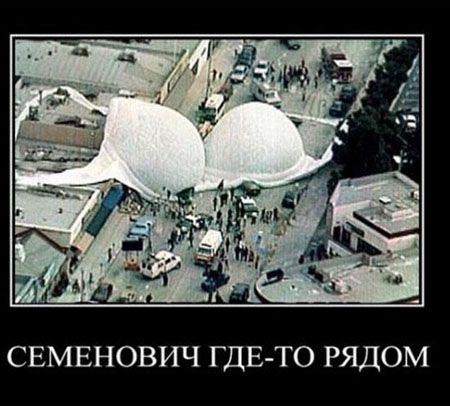 Семенович посміялася з фанатами над своїми грудьми