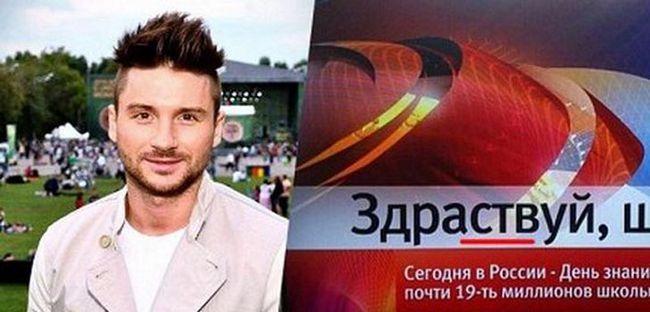 Сергій лазарев звинуватив головний російський телеканал в безграмотності