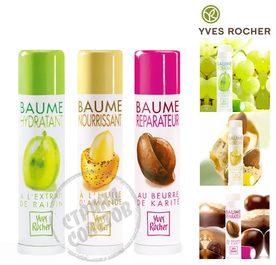 Yves Rocher Baumes Nature